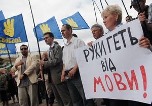 Свобода закликала українців не купувати російських товарів