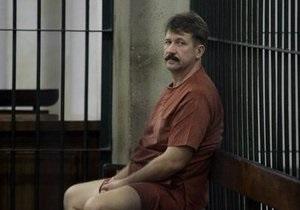 ЗМІ: Віктор Бут відбуватиме покарання у спецблоці для терористів