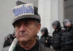 Завтра чорнобильці  пікетуватимуть Верховну Раду