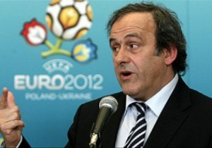Платини: Украина сделала шаг на 30 лет благодаря Евро-2012