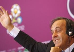 Платини: Очень доволен подготовкой Украины и Польши к Евро-2012