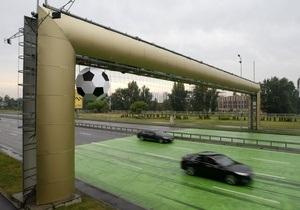 Два дня до старта Евро-2012: в Украину прибыли первые 200 болельщиков