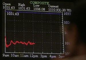 Україна закрила день значним зниженням фондових індексів