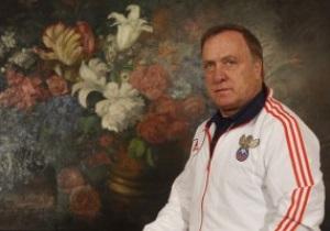 Дик Адвокат: Россия – аутсайдер Евро-2012