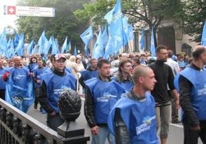 Під Верховною Радою зібралися понад п ять тисяч осіб: свободівці спалили прапор ПР