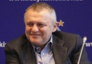 СМИ: Динамо подпишет игрока Тоттенхэма уже сегодня