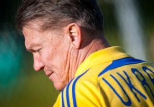 Блохин: Украина может бороться за победу на Евро-2012
