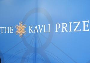 Стали відомі лауреати премії Кавлі 2012 року