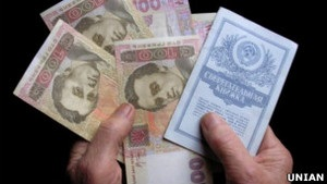 ВВС Україна: Соціальні виплати - стимул чи ризик?