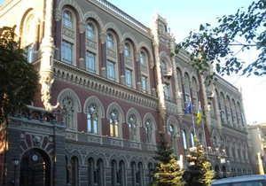 DW: Як Київ намагається віддати борг російському банку