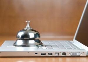 Hotels24.ua прогнозирует стремительный рост спроса на онлайн-бронирование гостиничных номеров в Украине