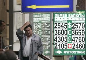 Російський регулятор не боїться стрибків курсу