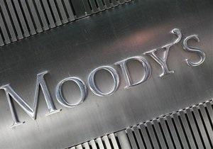 Moody`s знизив рейтинги трьох українських банків
