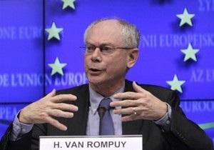 Ромпей: ЄС не має наміру бойкотувати Євро-2012 в Україні