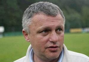 Суркіс посилить в Динамо чотири позиції і вже придивляється до шведів