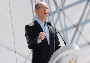 Яценюк: Влада спробує провести дострокові вибори відразу після Євро-2012