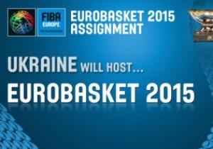 Инфраструктурный вопрос. Все строить к Евробаскету-2015 будут компании из Донецка и Киева