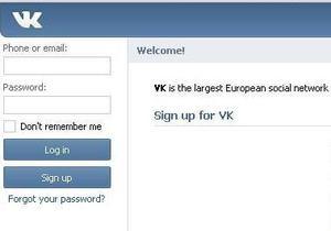 ЗМІ: Вконтакте заблокували в Туреччині за порушення авторських прав