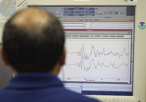 У Казахстані стався землетрус магнітудою 5,7