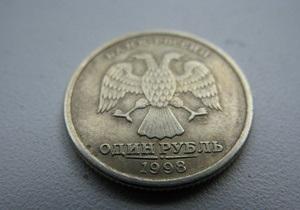 Російський рубль упав до восьмимісячного мінімуму