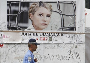 Ъ: Посол ЄС обурений відмовою у відвідуванні Тимошенко