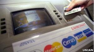 BBC Україна: Банки готові до Євро-2012. Шахраї теж?