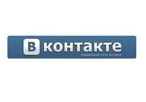 IPO Facebook змусило ВКонтакте почекати з виходом на біржу