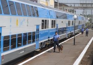 Пасажирам поїзда Skoda, який виїхав з Донецька на годину раніше, обіцяють повернути гроші