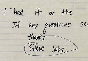 Службову записку, написану рукою 19-річного Стіва Джобса, продадуть на аукціоні