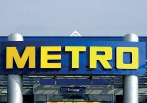 Антимонопольный комитет оштрафовал Metro за предоставление неполной информации