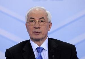 Керівництво РФ пообіцяло Азарову вирішити всі складні питання, у тому числі газове