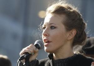 Собчак відсторонили від роботи ведучою церемонії вручення відомої в Росії премії