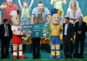 В Киеве милиция обнаружила первый факт продажи фальшивых билетов на Евро-2012