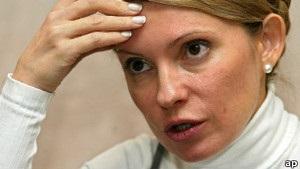 Тимошенко розповіла FATF про  відкати  на Євро-2012