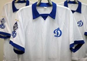 Динамо выпустило специальную форму по случаю 85-летия клуба