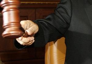 Суд заморозил дивиденды Вымпелкома на сумму свыше $600 млн