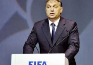Премьер-министр Венгрии призвал европейских лидеров отказаться от бойкота Евро-2012