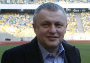 Суркис: Сейчас интенсивно работаем на усиление Динамо
