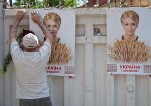 Новий лікар Тимошенко відзначає прогрес у лікуванні екс-прем єра