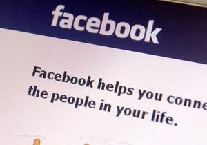 Організатори IPO Facebook отримали близько $ 100 млн на падінні його акцій