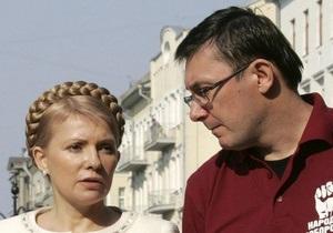 Тимошенко і Луценкові вручили премію імені Олекси Гірника