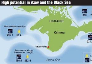 Украина может добывать до 20 млрд куб сланцевого газа в год - эксперты