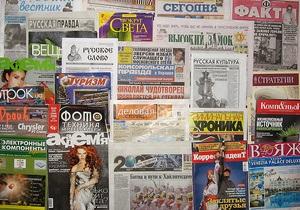 В Україні продажі друкованої преси істотно знизилися