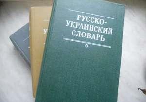 Lenta.ru: Вавилонський синдром