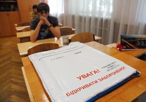 Спостерігачі Опори заявляють про порушення під час тестування з математики