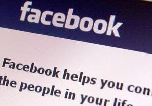 Американські юристи подали до суду на Facebook