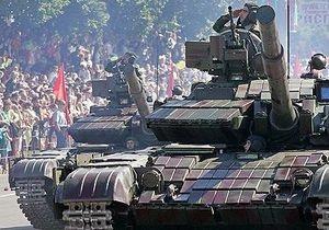 ОБСЄ виступає за вивезення російських боєприпасів з Придністров'я