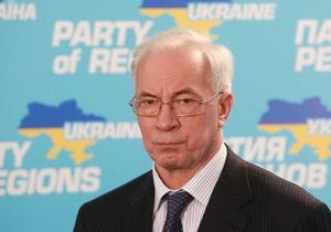 Європейські соціалісти можуть припинити співпрацю з Партією регіонів
