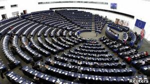 Європарламент хоче бачити поступ України в сфері прав людини