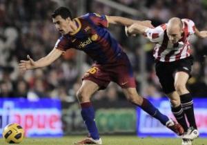 Мэрия Мадрида: Финал Кубка Короля может не состоятся